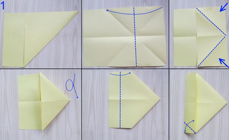 Хлопушка из бумаги