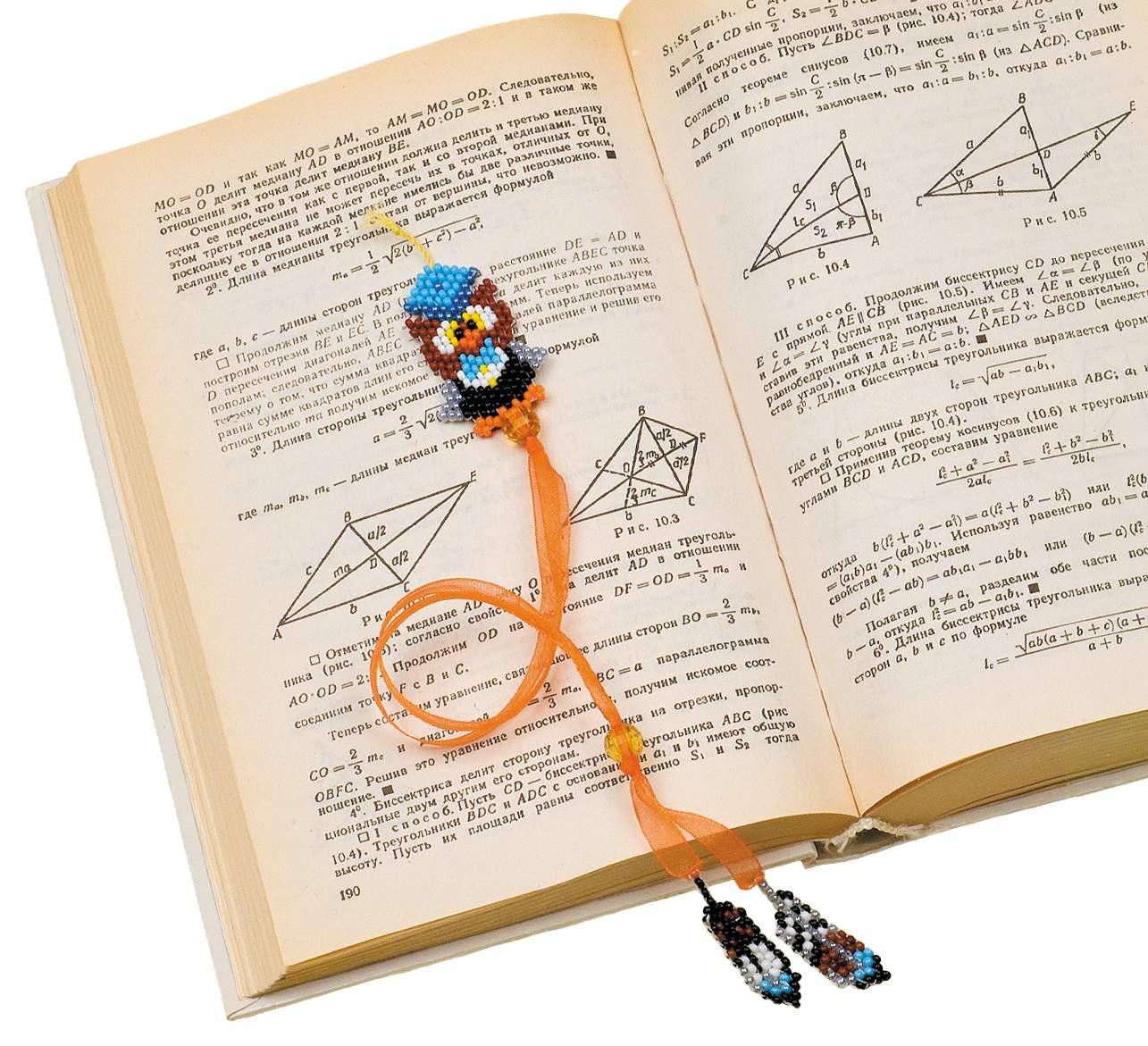 4 способа изготовить закладку для книги