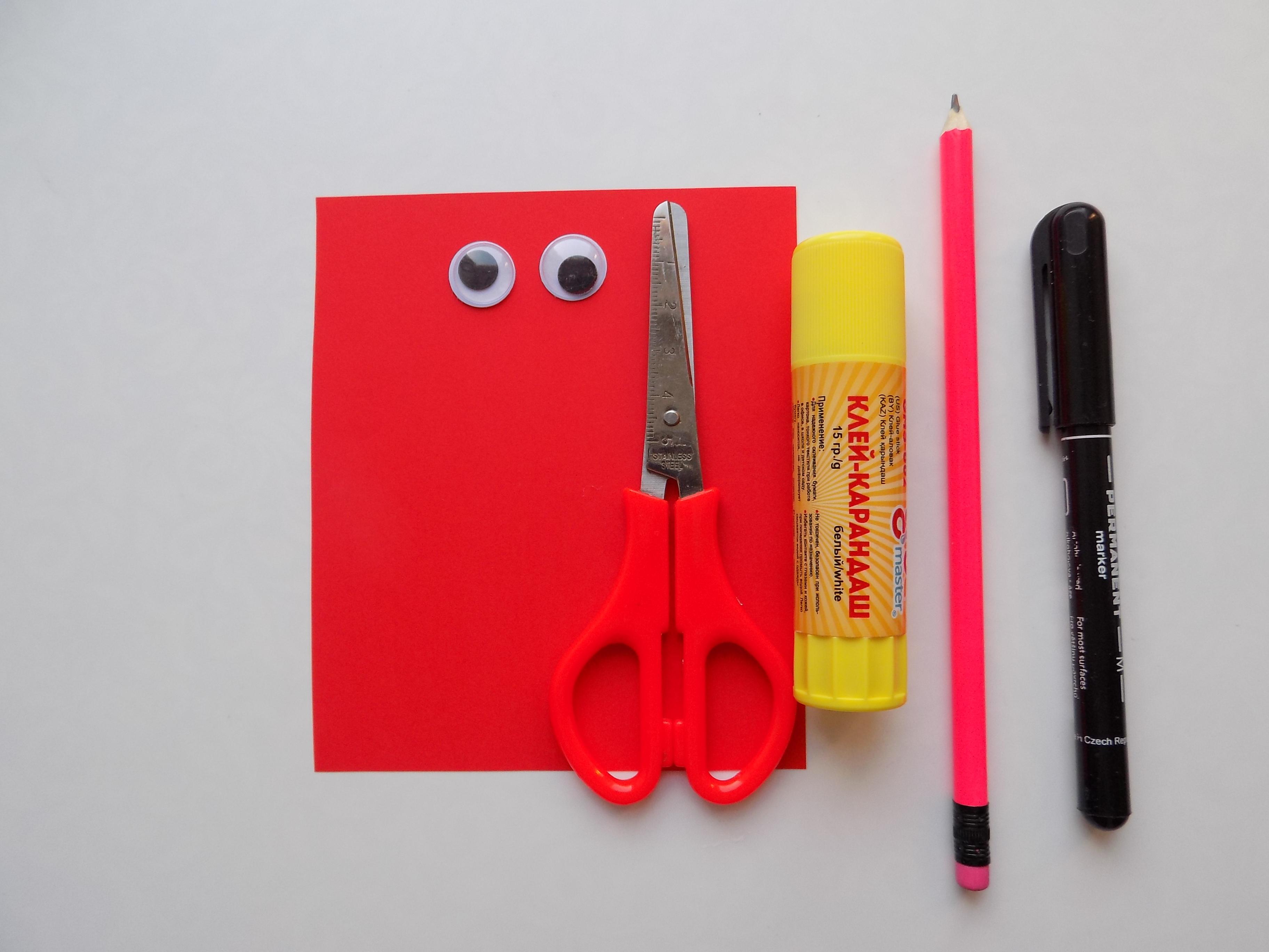 Как сделать сумочку в виде сердечка из бумаги?