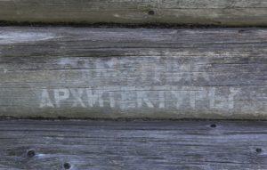 Тест: Отгадаете надписи?
