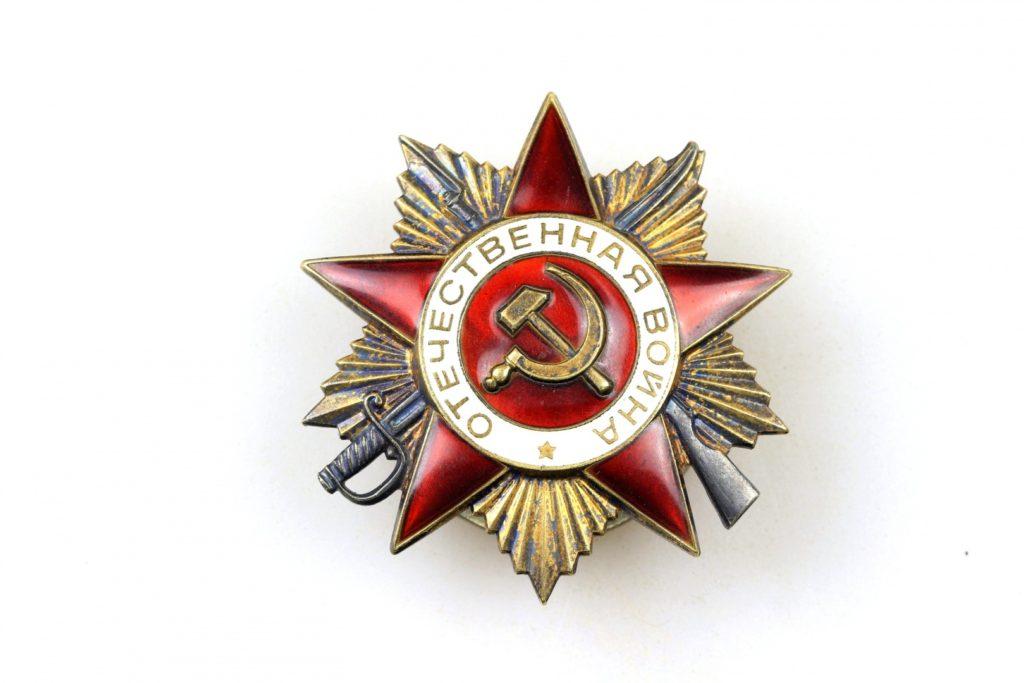 Ордена СССР и интересные факты о них