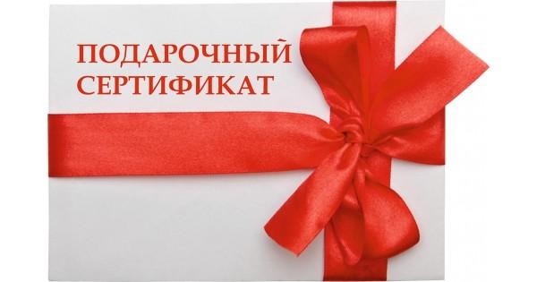 Подарочный сертификат на спортивный матч - подарок, который не разочарует